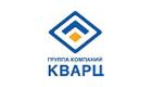 Группа компаний «КВАРЦ»