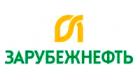 "ОАО ""Зарубежнефть"""