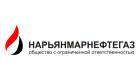 ООО «Нарьянмарнефтегаз»